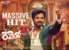 Siva Karthikeyan & Keerthy Suresh's Remo Telugu Movie Superhit Posters Telugu Gallery