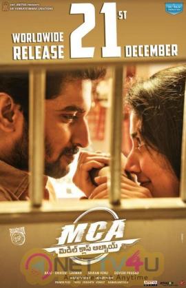 Mca Movie Release Date Posters Telugu Gallery