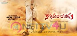 Katamarayudu Movie New Year Special Poster Telugu Gallery