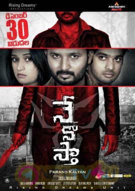 Nenostha Telugu Movie Released Date Wallpapers