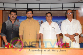 Chennai Chinnodu Movie Teaser Launch Pics Telugu Gallery