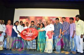 Mohana Tamil Movie Audio Launch Stills