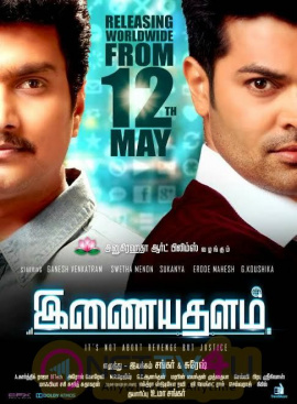 Inayathalam Tamil Movie Attractive Releasing Poster Tamil Gallery