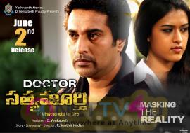 Dr Satyamurthy Movie Release Date Posters  Telugu Gallery