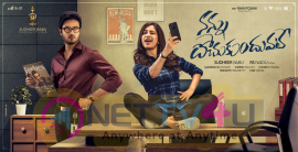 Nannu Dochukunduvate First Look Telugu Gallery