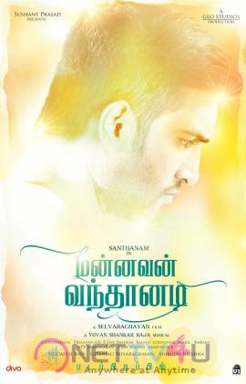 Mannavan Vanthanadi First Look Excellent Posters Tamil Gallery