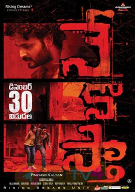 Nenostha Movie Working Stills & Exclusive Posters