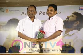 Nelluri Pedda Reddy Movie Audio Launch Photos Telugu Gallery