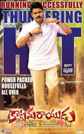 Katamarayudu Movie Ugadi Stunning Posters Telugu Gallery