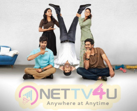 New Movie Ami Tumi Stunning Posters Telugu Gallery