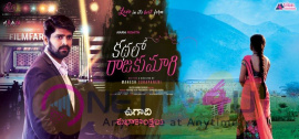 New Movie Kathalo Rajakumari Stunning Ugadi Posters