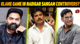 Blame Game In Nadigar Sangam Controversy