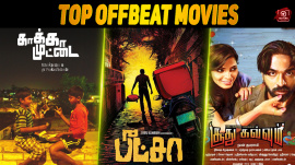 Top Offbeat Movies Of Kollywood