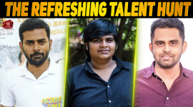 The Refreshing Talent Hunt