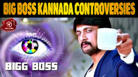 Big Boss Kannada Controversies
