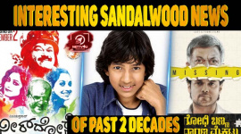 Interesting Sandalwood News Of Past 2 Decades