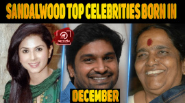 Sandlewood Top Celebrities Born In December