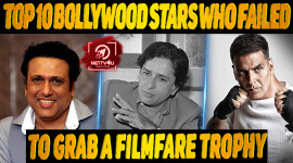 Top 10 Bollywood Stars Who Failed To Grab A Filmfare Trophy