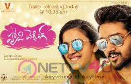 Happy Wedding Telugu Movie Paper Add Poster Telugu Gallery