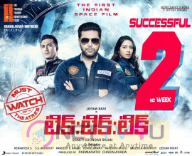 Tik TIk Tik Telugu Movie 2nd Week Posters