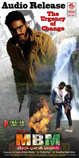Mera Bharat Mahan Movie Posters