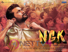 NGK Movie Posters Tamil Gallery