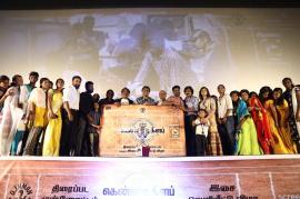 Kennedy Club Audio Launch Photos  Tamil Gallery
