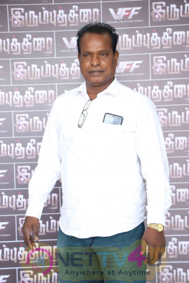 Irumbu Thirai 100 Days Celebration      Tamil Gallery