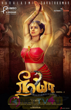 Neeya 2 Movie Poster  Tamil Gallery