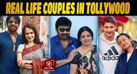 Top 10 Real Life Couples In Tollywood