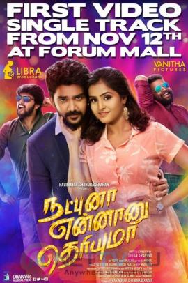 Natpuna Ennanu Theriyuma Tamil Movie Poster