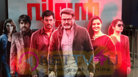 Villain Malayalam Movie 1st Day Collection Poster Malayalam Gallery