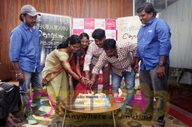 Thorati Movie Audio Launch Images Tamil Gallery