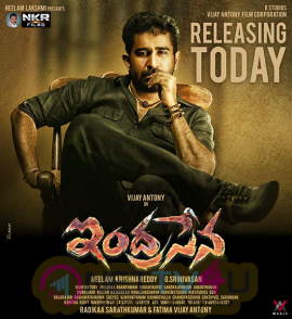 Indrasena From Today Posters Telugu Gallery