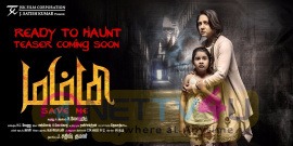 Mummy Tamil Movie Poster Tamil Gallery