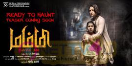 Mummy Tamil Movie Poster