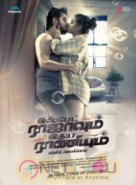 Ispade Rajavum Idhaya Raniyum Movie Posters