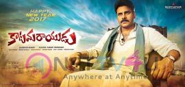 Katamarayudu New Year Special Grand Poster Telugu Gallery