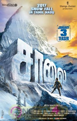 Saalai Tamil Movie First Look Posters Tamil Gallery