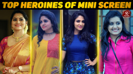 Top 10 Heroines In Malayalam Mini-screen