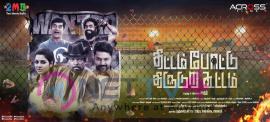 First Look Poster Of Thittam Pottu Thirudura Koottam Tamil Gallery