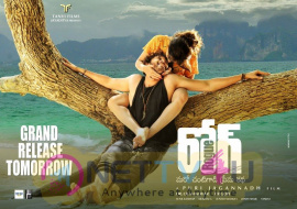 Rogue Movie Release Stunnning Posters Telugu Gallery