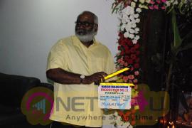 Varaahi Chalana Chitram Patel S.I.R Opening Photos Telugu Gallery