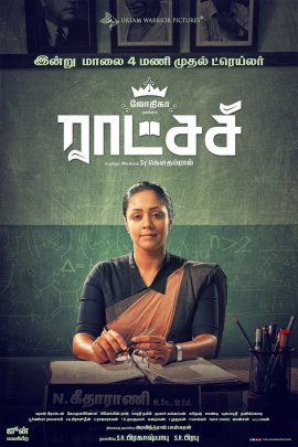 Raatchasi Movie Posters