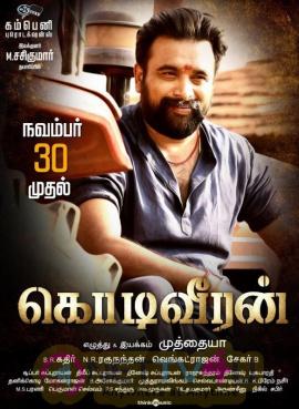 Kodi Veeran Release Date Poster Tamil Gallery