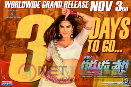 PSV Garuda Vega 3 Days To Go Posters Telugu Gallery