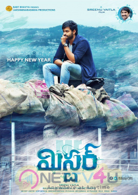 Mister Movie 1st Look HD Posters Telugu Gallery