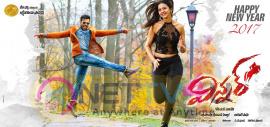 Winner Telugu Movie Happy New Year Wallpaper Telugu Gallery