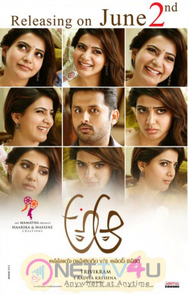 A Aa Telugu Movie June 2nd Releasing Date Posters Telugu Gallery