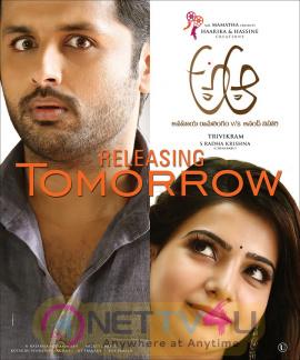 A Aa Telugu Movie Tomorrow Release Lovely Posters Telugu Gallery
